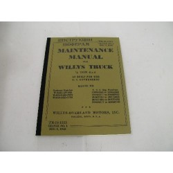 Maitenance Manual for Willys